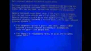 Посмотрите ролик о Установка Windows, XP в BIOS (Видеокурс).flv