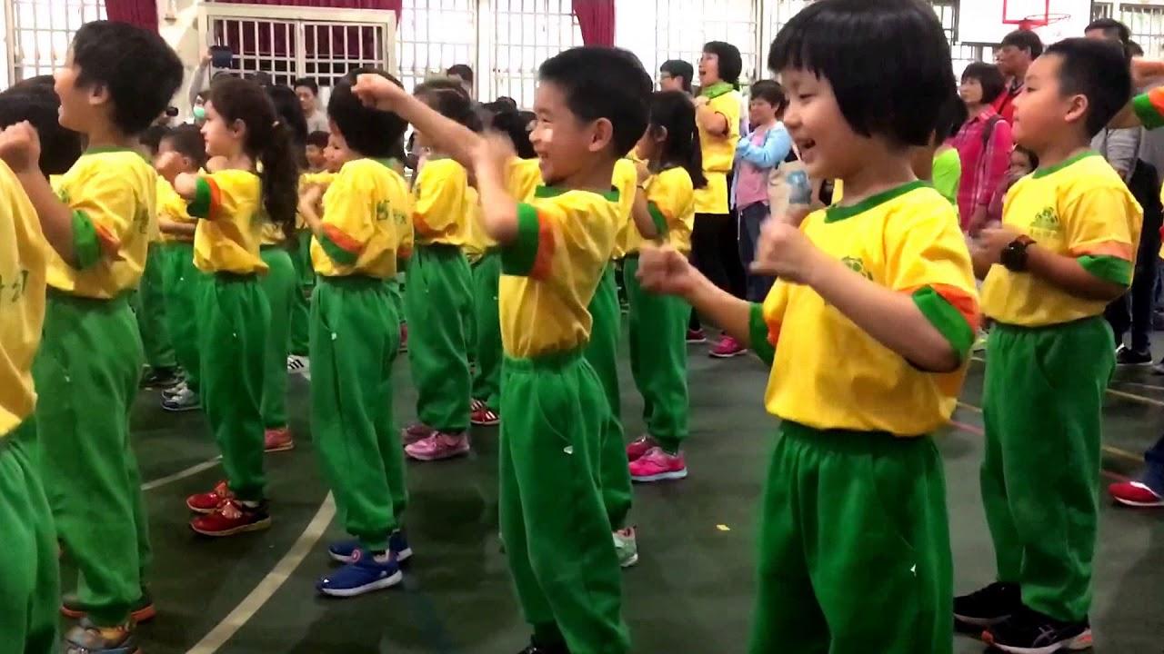 106舊莊國小運動會之團體帶動唱 - YouTube