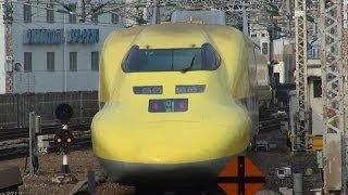 GO!GO!ドクターイエロー 新幹線!Doctor Yellow
