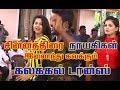 Tamil Record Dance 2018 / Latest tamilnadu village aadal paadal dance / Indian Record Dance 2018 333
