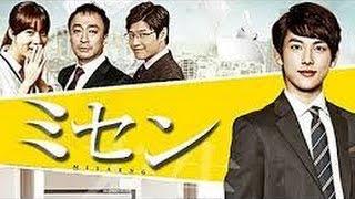 ミセン ‐未生‐ 第7話