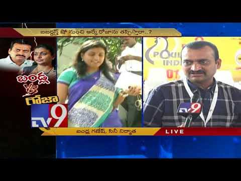 Bandla Ganesh clarifies on comments on YCP Roja - TV9 Exclusive