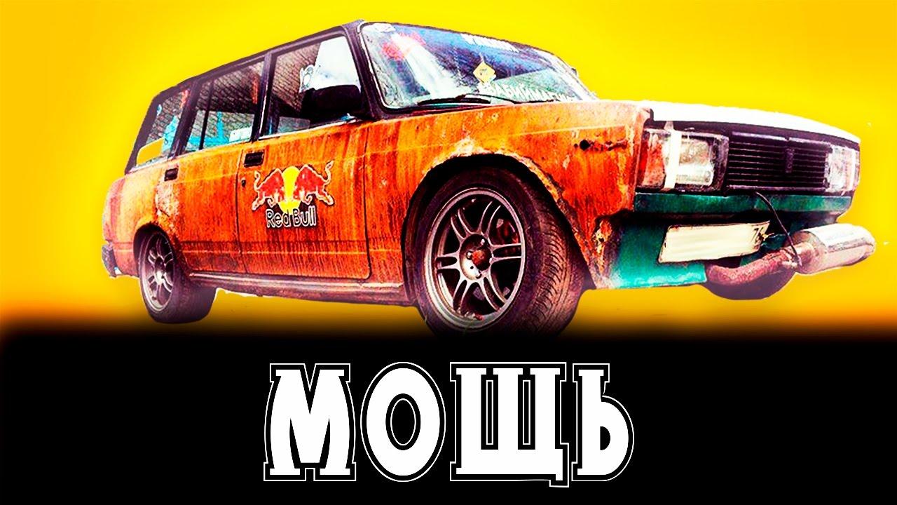 Купить ВАЗ 2106 Белорецк Авито - YouTube