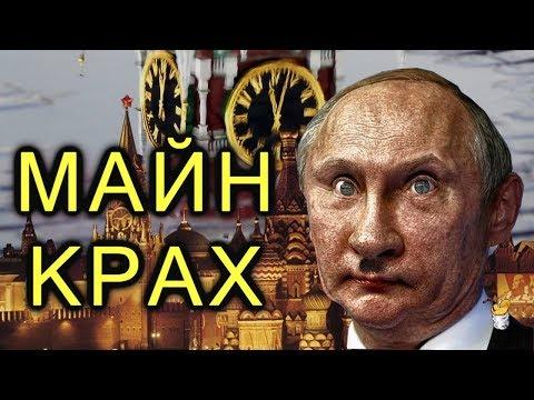 Москва проиграет и
