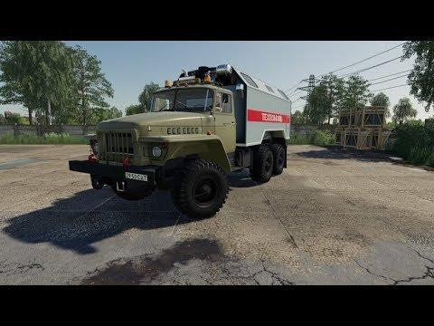 LS 19 Ural Service