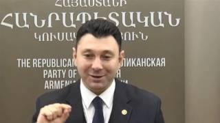 Շարմազանովը՝ Ծառուկյանի, Կարեն Կարապետյանի եւ նախընտրական մյուս հարցականների մասին