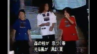 Smokey Mountain: Closing Production Number of 1994 Kyoto Music Festival