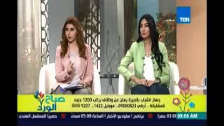 صباح الورد | جهاز تشغيل الشباب بالجيزة وإعلان الوظائف 1200 جنيه - 8 مارس