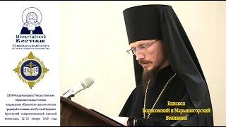 Особенности современного монастырского богослужения