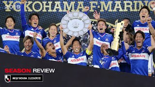 Review | 2019 Was Another Historic Season For J.League!