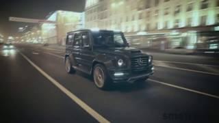 Каспийский Груз - Гелик