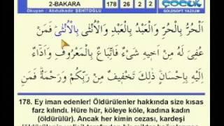 Kur'an-ı Kerim  Hatim sayfa 26