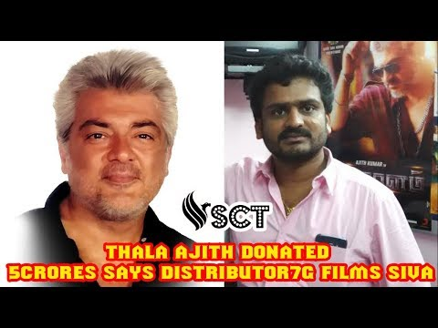 Petta First Single 7G Films Siva Reveals about Ajith's Donation Towards Gaja Cyclone Relief