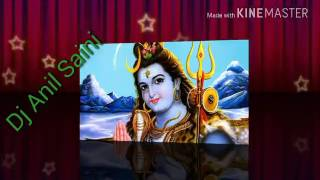Bola Ye Kawariya bol bam jump bass mix Dj Anil Saini Dj Aks Pro