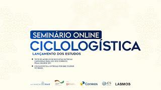 SEMINARIO ONLINE CICLOLOGÍSTICA