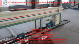 Линия для производства двухстенных труб большого диаметра из PE (ПНД) методом навивки(Данная производственная линия спроектирована по передовой технологии. У линии высокая производительность..., 2016-07-01T01:26:58.000Z)