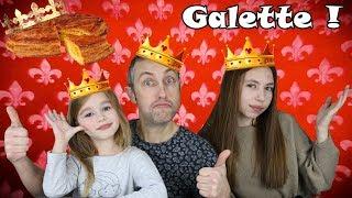 Comme le veut la tradition, le 6 janvier on mange la galette des ro...