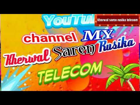 Bali+chitan+ re +gateya +pajha +(rekha tudu) =kherwal saren rusika telecom and sagen sakam orchestra