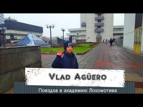 """""""И снова здравствуй, Локо!"""" Футбольное путешествие из Эстонии в Москву. Часть 1"""