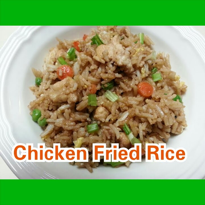 How To Cook Chicken Fried Rice Youtube