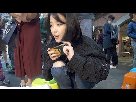 [IU TV] '24STEPS' in Taiwan