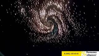 натяжной потолок космос, потолки недорого(, 2017-06-26T13:50:26.000Z)