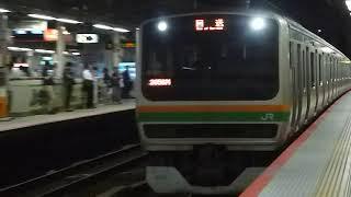 E231系東海道線10両編成回送 横浜駅通過