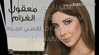 NancyAjram- Maakoul Elgharam officialMusic Lyrics