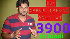 Buy Apple iPhone at only 3900rs {{HINDI}}-- MUST WATCH