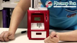 Копилка Банкомат Мой Личный Банк: обзор и инструкция