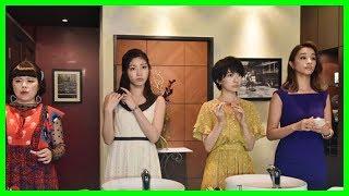 『サバイバル・ウェディング』 第4話で、波瑠演じる黒木さやかと合コン...