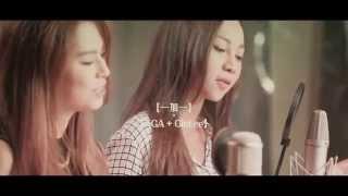 AGA feat. Gin Lee - 《一加一》MV
