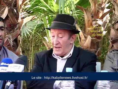 En Hommage Á Nadia Matoub, La Femme de Matoub Lounesde YouTube · Durée:  10 minutes 33 secondes
