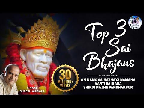 Om Namo Sainathaya Namaha | Suresh Wadkar | Aarti Sai Baba Ki | Shirdi Majhe Pandharpur | Sai bhajan