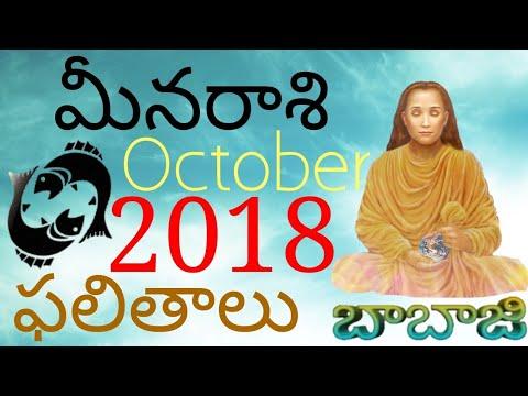 Meena Rasi 2018 Astrology October Month Prediction's