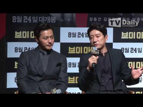 """[TD영상] '브이아이피' 김명민 """"장동건과 브로맨스, 사적으로도 친해져"""" (v i p press conference)"""