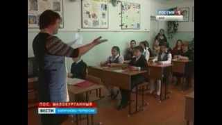 Открытый урок, посвященный общественному деятелю и учёному Юрию Калмыкову