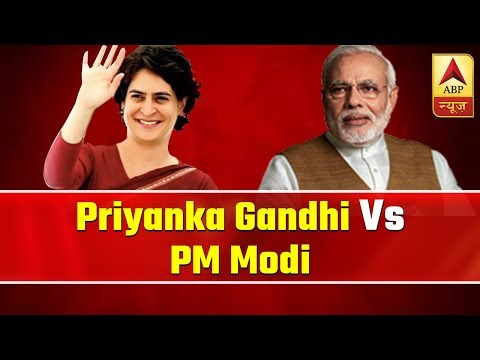 Lok Sabha Elections 2019: Will It Be Priyanka Gandhi Vs PM Modi? | ABP News