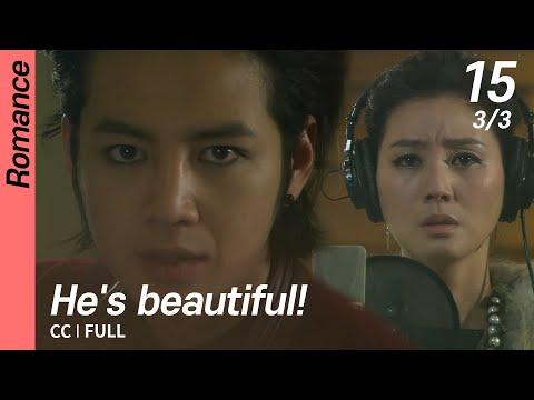 [CC/FULL]  He's Beautiful! EP15 (3/3) | 미남이시네요