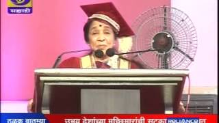 Asha Bhosale Honoured with Doctor of Letters Degree