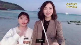 [Jeju Travelog] 제주도 뚜벅이 여행 1일차…