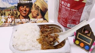 Military Foods Beef Bowl Rescue Foods MRE
