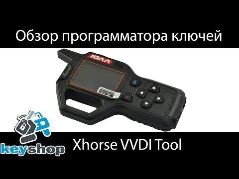 обзор программатора авто ключей XHORSE VVDI Key Tool Remote Key Programmer от магазина key-shop.net