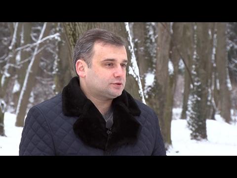 Ідеальна жінка очима депутата обласної ради