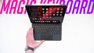 Это меняет ВСЁ. Обзор Magic Keyboard для iPad Pro!