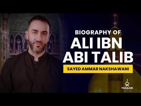 03 - Biography of Imam Ali (as) - Sayed Ammar Nakshawani - Ramzan 1432AH 2011