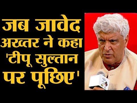 Javed Akhtar ने Anjana Om Kashyap को बताया इन लोगों की वजह से हर साल Pakistan जाना चाहते हैं।AAJ TAK