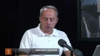 После Минска: на грани большой войны?