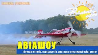 24 серпня День незалежності України в Майському(, 2017-08-18T17:55:39.000Z)