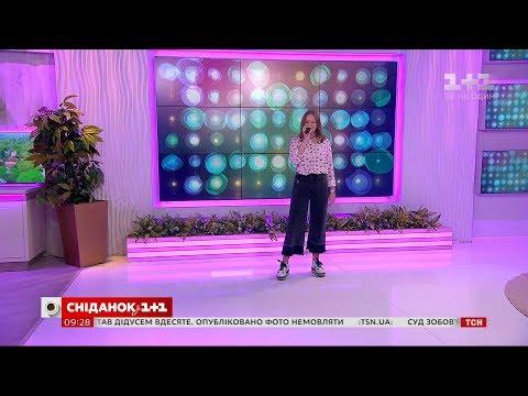 """Варвара Кошова заспівала прем'єрну пісню """"Диво в розмаїтті"""" у студії Сніданку"""